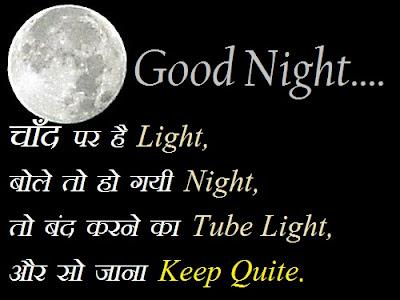 Pari Khambra: Good Night Funny Greetings   Good Night Photos