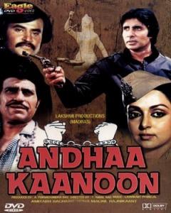 Andhaa Kanoon (1983)