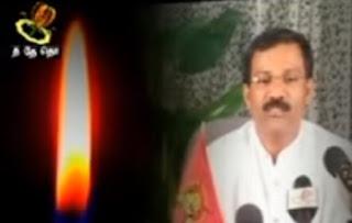Nithiya Punnai Azhagan – TamilSelvan Ninaivu Paadal