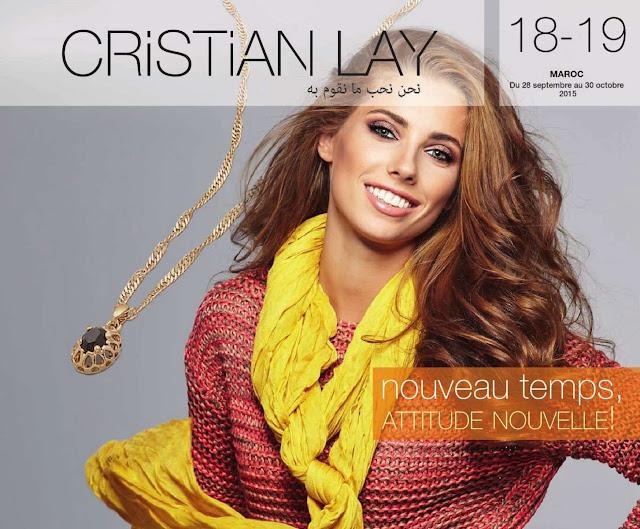 cristian lay maroc compagne 18-19 2015