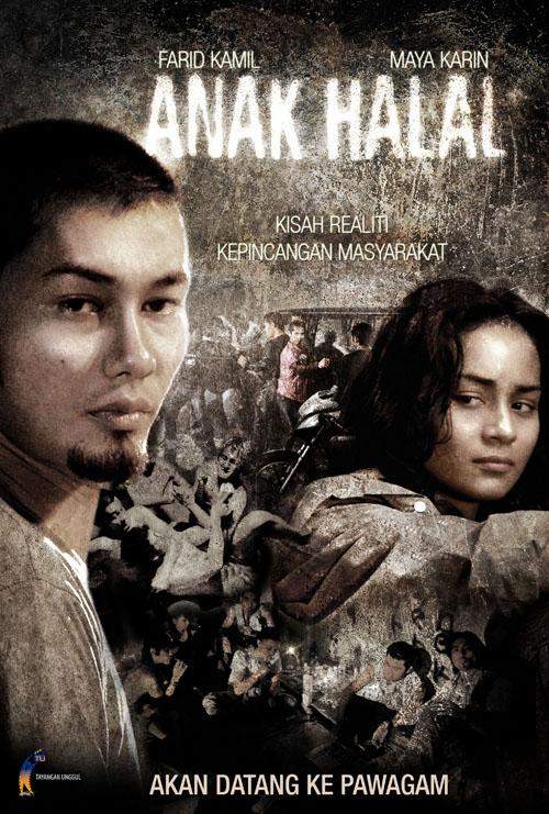Anak Halal Movie