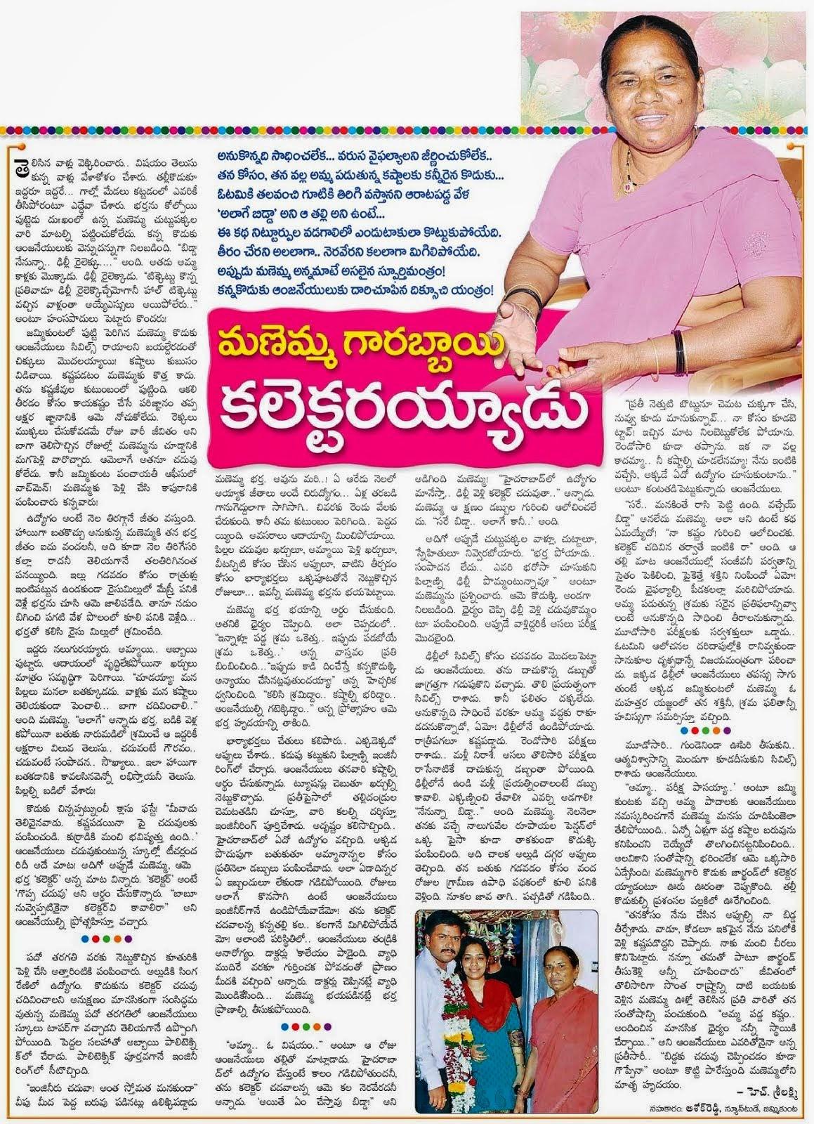 మామయ్యా నేనింతవరకూ ఇంత పెద్దదాన్ని Telugu Sex Stories