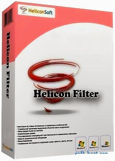 Helicon Filter 5.2.8.3 Full İndir
