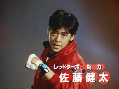 Riki Honoo as Red Turbo in Kousoku Sentai Turboranger