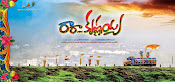 Ra Ra Krishnayya Movie Wallpapers-thumbnail-18