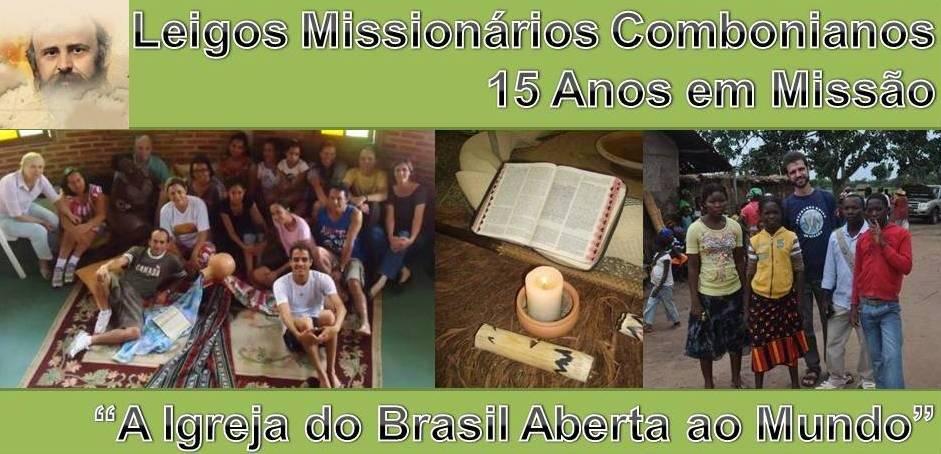 LMC - Brasil