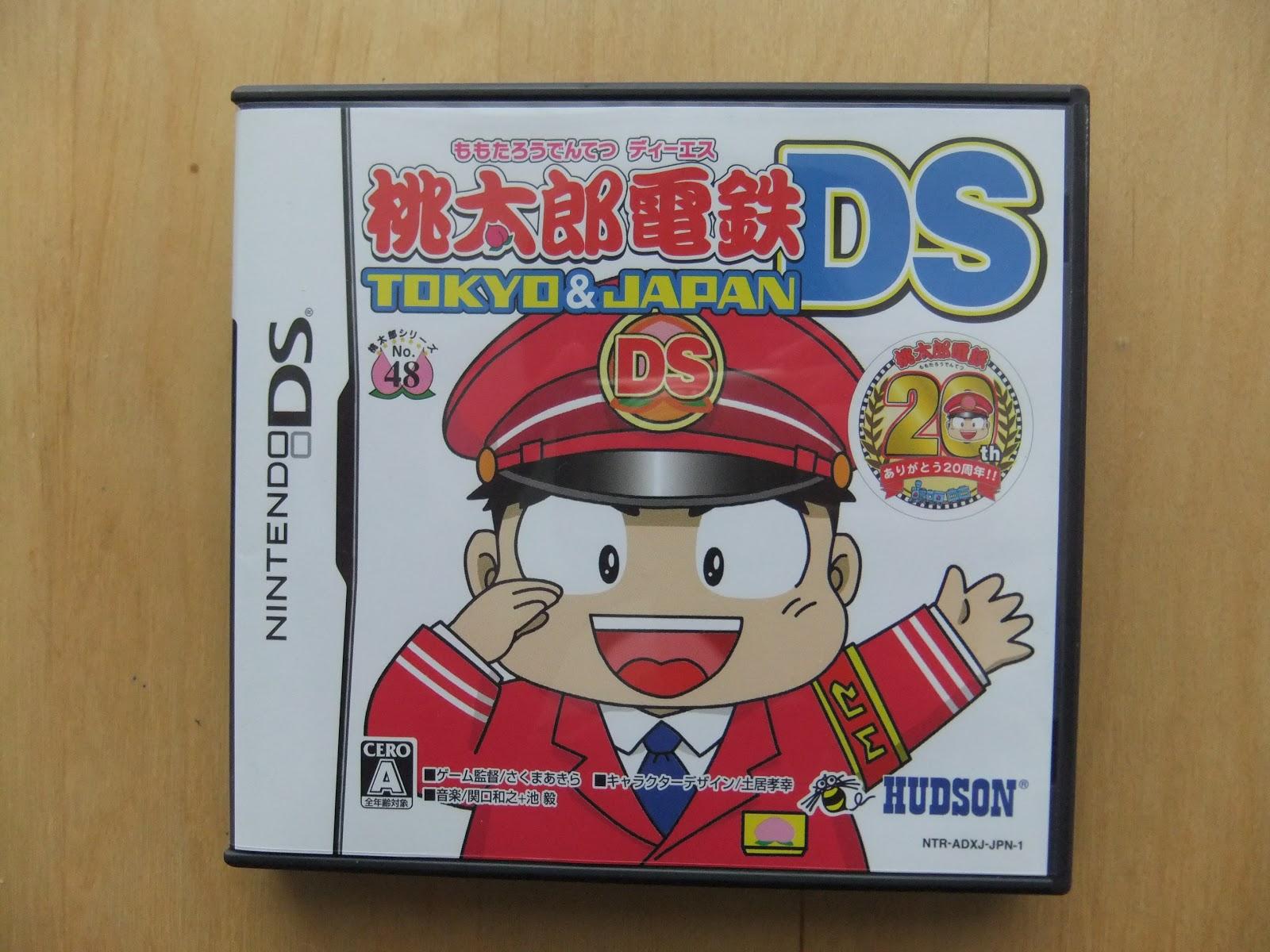 Nintendo DS: Momotaro Dentetsu (Japanese Railway Monopoly)