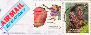 2013 stamp; Children at Play & Wild Mushroom of Taiwan