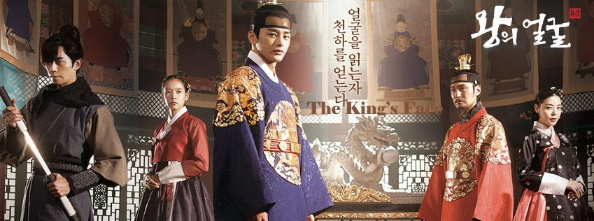 王的面孔 The Kings Face 線上看