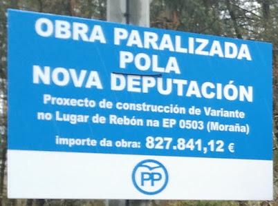 """A """"Nova Deputación"""" representa Parálise Total"""