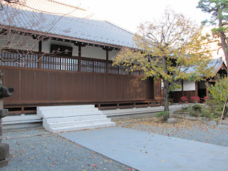 Korinji Temple