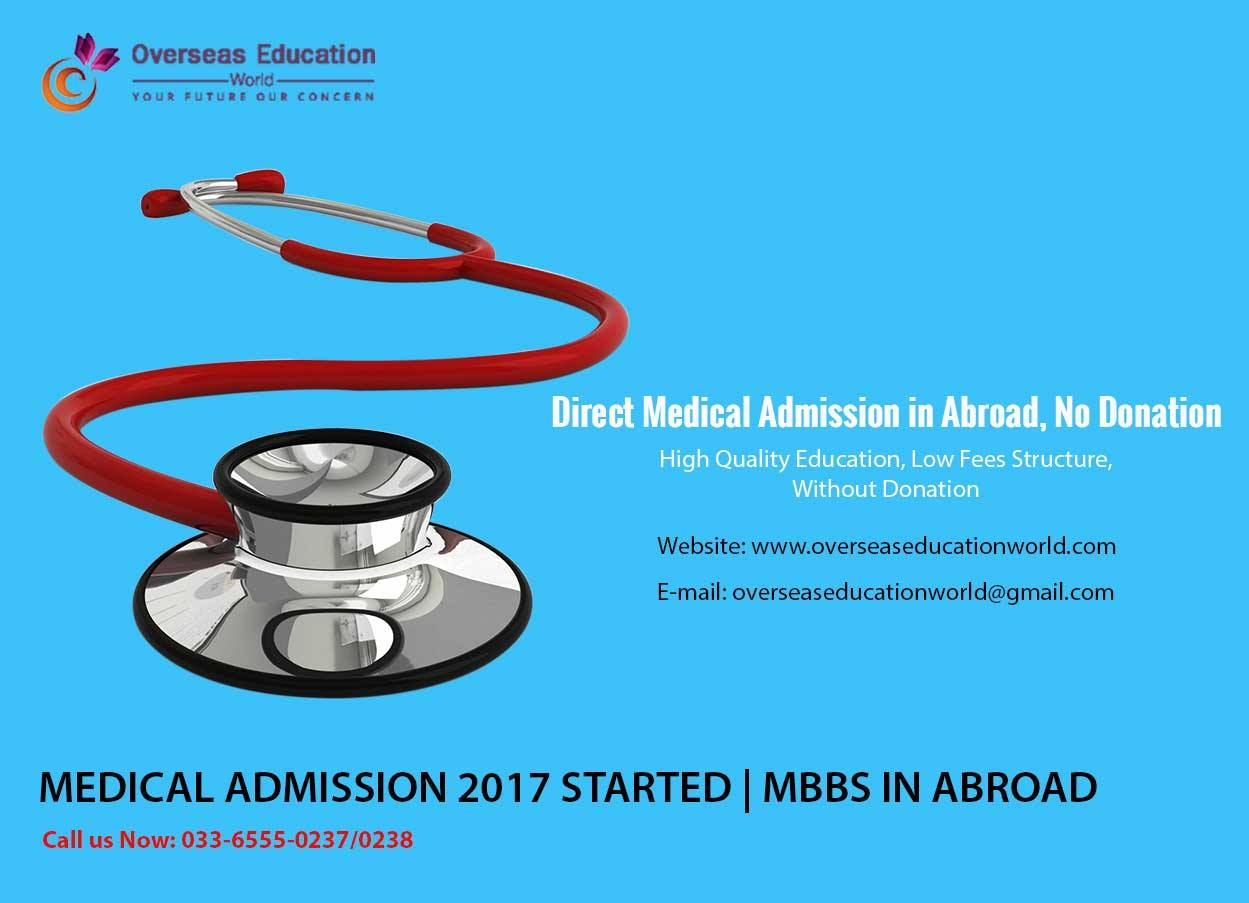Medical Admission in Abroad 2017