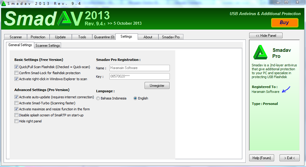 smadav latest version with crack