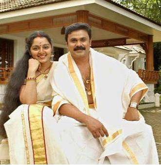 Dileep and Manju Warrier posing for a photo infront of their home in ...