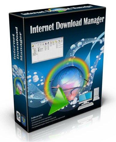 Internet Download Manager 6.05 Build 10 Mediafire