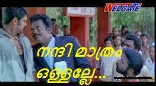 Nanni mathrame ollalle - Salim Kumar Meesamadhavan movie comedy scene