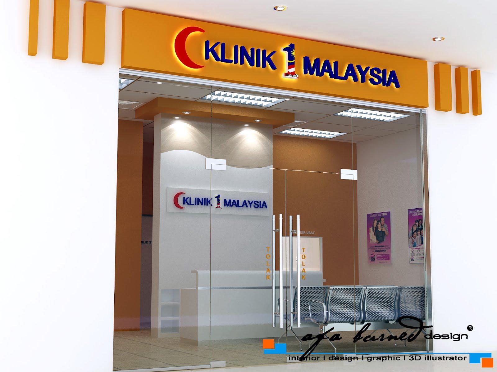 konsep klinik satu malaysia Klinik 1malaysia rm sahaja untuk rawatan secara purata, seramai 151 pesakit menerima rawatan di klinik tersebut setiap hari iaitu melebihi 100 orang yang disasarkan kementerian, liow tiong lai kata.