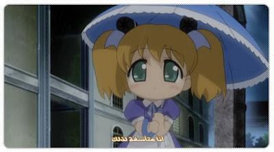 ~ kazehaya-kun ~ يقدم : الحلقة الخامسة و السادسة من الأنمي Binchou-tan 4.jpg