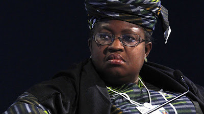 nigeria 2013 deficit loan