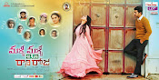 Malli Malli Idi Rani Roju wallpapers-thumbnail-4