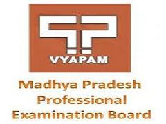 MP Vyapam Staff Nurse Recruitment 2013 Online Application