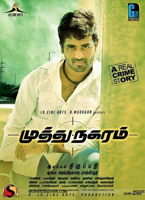 Muthu Nagaram 2013 Tamil Movie Watch Online