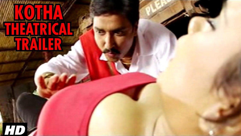 The Official Theatrical Trailer of Kotha Jahan Pyar Bikela (2013 ...