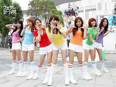 Garotas do tempo de Taiwan