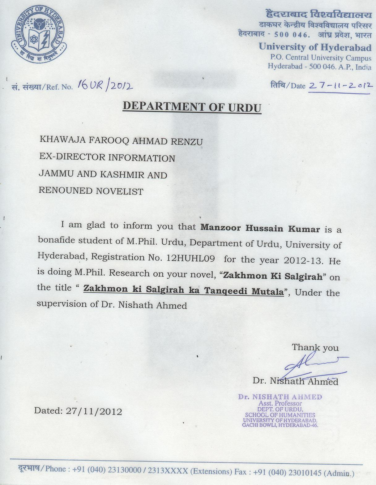Only kashmir hyderabad universitys felicitation letter to kh srinagar dec 12 only kashmir one of the newspapers of jammu based on wrong report had tried to tarnish big achievement of khawaja farooq renzu out of altavistaventures Images