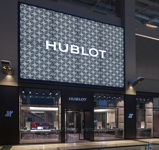 Watchculture hublot s first stand alone boutique in for Exterior standalone retail