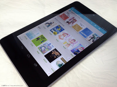楽天Kobo Androidアプリ