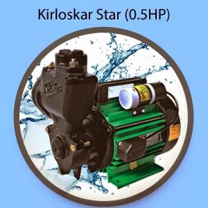 Kirloskar Star (0.5HP) Online, India - Pumpkart.com