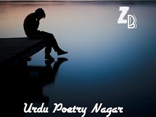 Neend Urdu Shayari