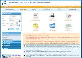 IRCTC, RAILWAY, TRAIN, TRAIN Toll Free No,