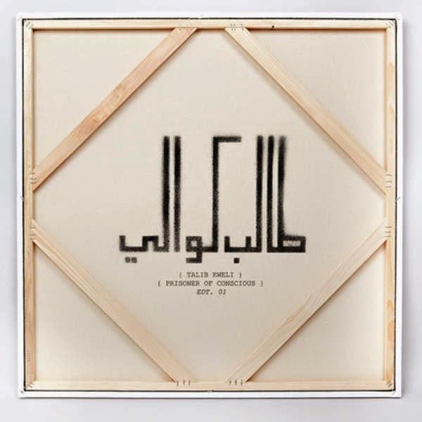 Talib Kweli - Prisoner of Conscious (Deluxe Edition) Cover
