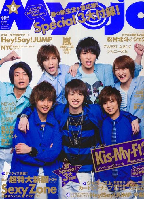 Myojo (ミョウジョウ) June 2013 Kis-my-ft2