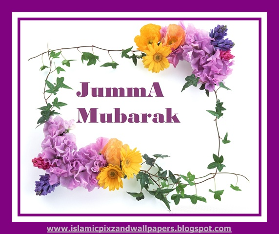 In english islamic pictures and wallpapers jumma mubarak wallpapers