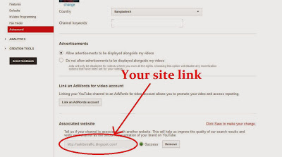 Get Exclusive High PR Backlinks for Free, how to get high PR backlinks, free High PR backlinks, high PR backlinks 2014, dofollow high PR backlinks, PR9 backlinks (sakibstraffic.blogspot.com)