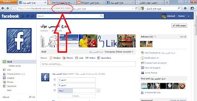 معلومات عن بعض اكواد الفيس بوك التى ابهرت الناس 1
