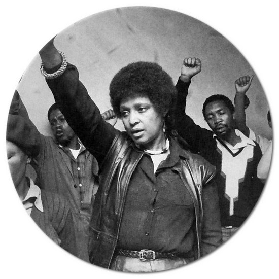 Powerful Quotes By Winnie Madikizela-Mandela