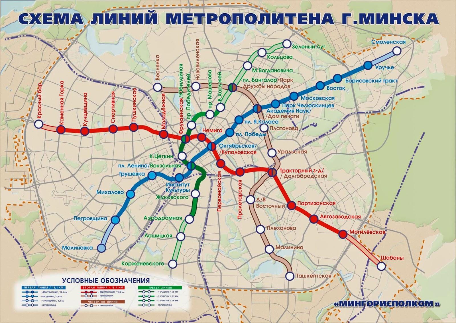 схема продленной желтой ветки метро