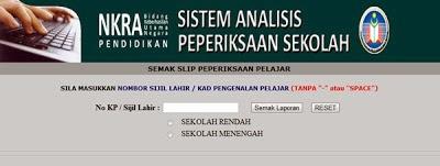 SEMAKAN KEPUTUSAN PEPERIKSAAN SPM 2013/2014 SECARA ONLINE DAN SMS