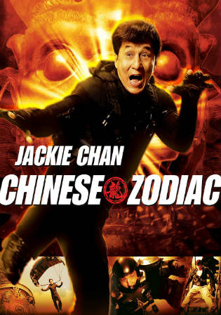 Poster of Chinese Zodiac 2012 (CZ12) Full Movie  Dual Audio 720p