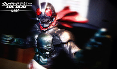 Bandai SIC Kamen Rider The Second Ichigo