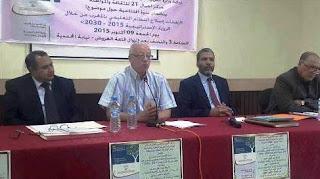 رهانات إصلاح النظام التعليمي بالمغرب