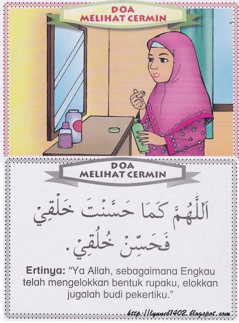 Doa Melihat Cermin