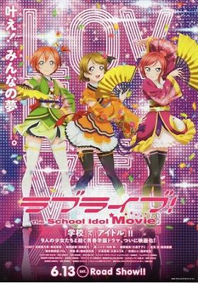 Cinemaxx Tayangkan Love Live! School Idol The Movie di Indonesia Oktober 2015