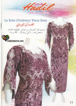 anikanet: collection 2 magazine hadil gadoura katifa2013