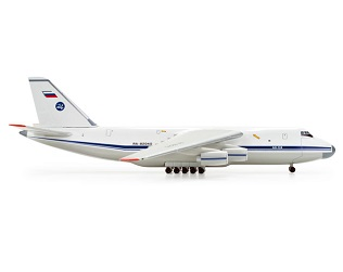 Cargo Airplanes Live Tracker