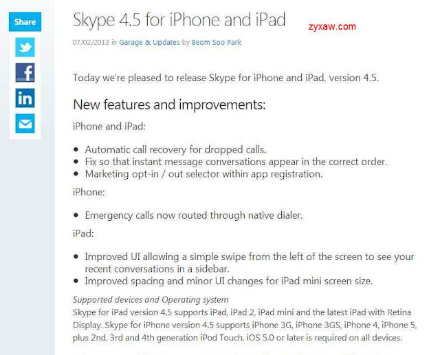 How to Call Emergency Numbers via Skype VoIP app over Apple iPhone